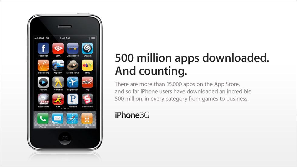 Как сделать на айфоне 4s app store